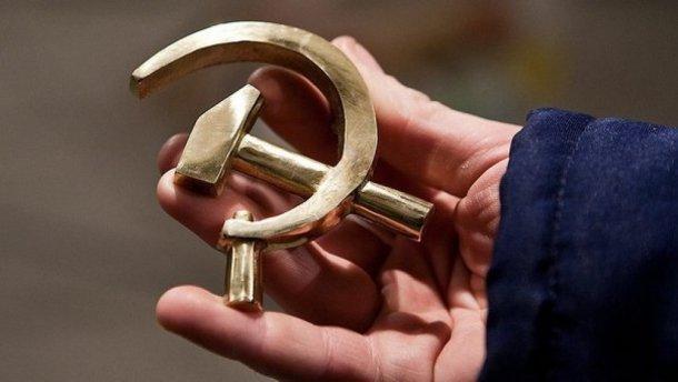 Историк объяснил, как в Украине умрет «совок»