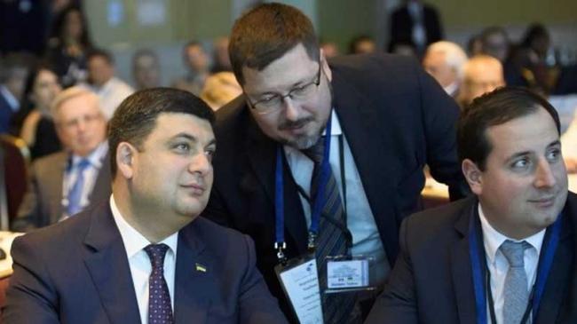 СМИ назвали зарплату украинского чиновника, обвиняемого в шпионаже в пользу РФ