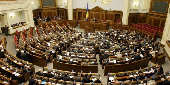 Стало известно, сколько украинцы заплатили за командировки депутатов в 2017 году