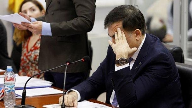 В ГПУ сообщили об очередной выходке Саакашвили
