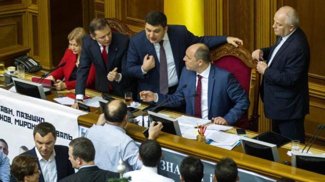 Депутат Верховной Рады рассказал о наименее эффективном парламенте в истории Украины