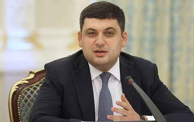 Владимир Гройсман рассказал об успехах в борьбе с коррупцией в Украине