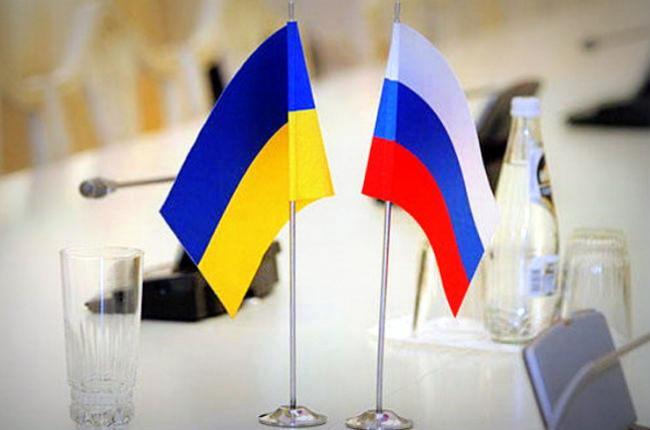 России намерена официально прекратить «дружбу» с Украиной