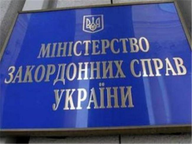 В МИДе назвали страны, куда не следует ехать украинцам
