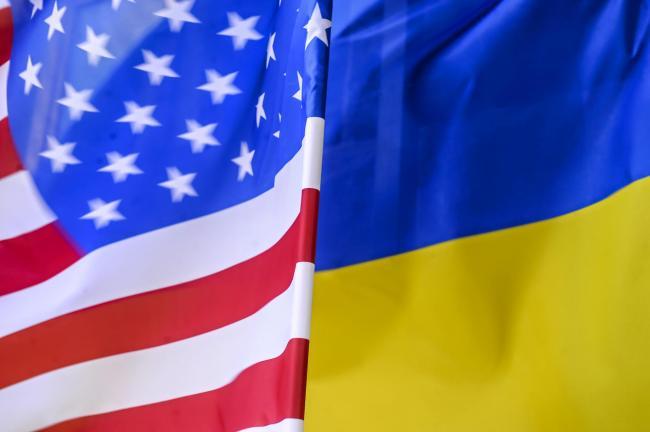 США помогут Украине в создании Службы финансовых расследований