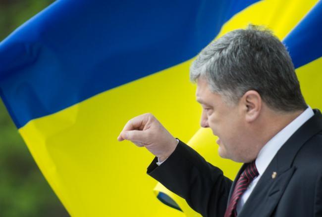 Президент Украины сделал громкое заявление