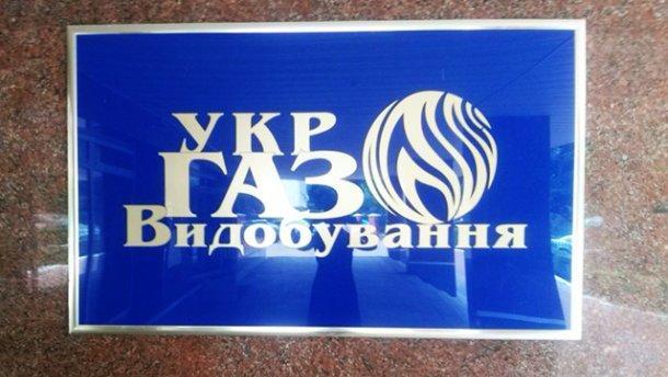 Украина может возобновить торговлю с ОРДЛО