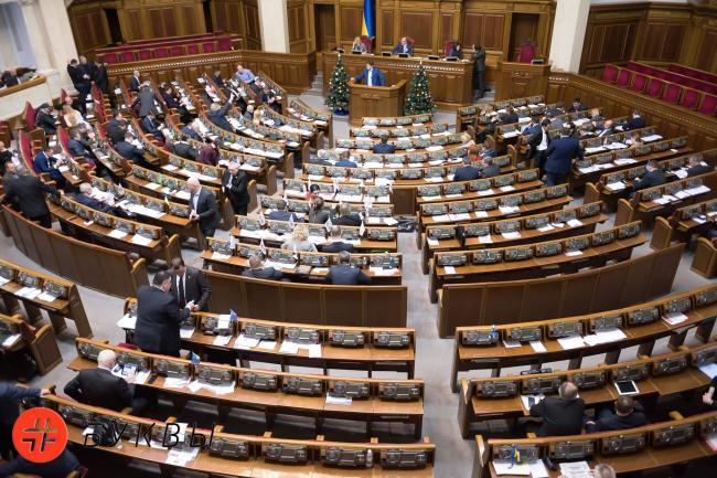 «Аншлаг» в зале: как Верховная Рада рассматривает закон о реинтеграции Донбасса (ФОТО)