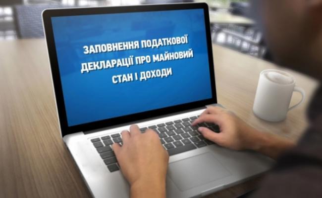 ЕС призывает Киев отказаться от е-декларирования