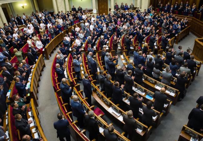 Кто из украинских депутатов против реинтеграции Донбасса: поименный список