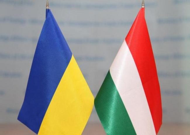 Венгрия  выступила против проведения заседания НАТО-Украина