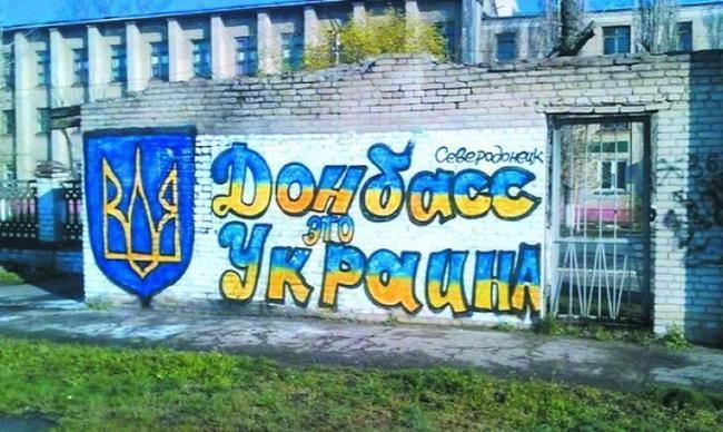 В Европейском Союзе заинтересовались украинским законом о реинтеграции Донбасса