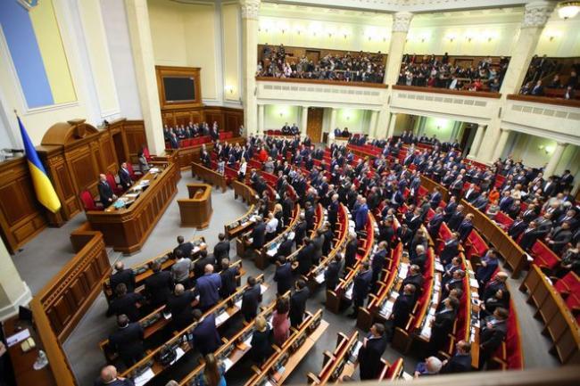 Бывшие соратники Януковича зарегистрировали постановление об отмене закона о реинтеграции Донбасса