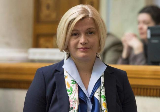 Геращенко: Разговоры, что закон о реинтеграции перечеркивает Минск, - словоблудие