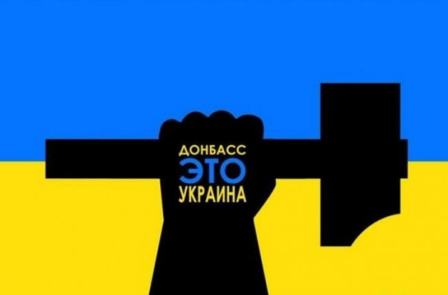 Известный журналист пояснил, почему Украина не может вернуть Донбасс