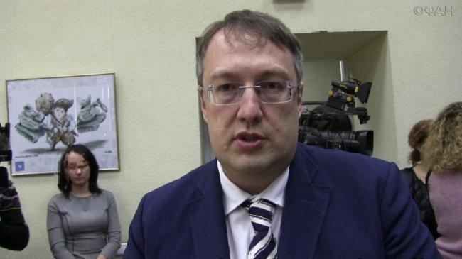В деле о покушении на соратника Арсения Яценюка появились новые подробности