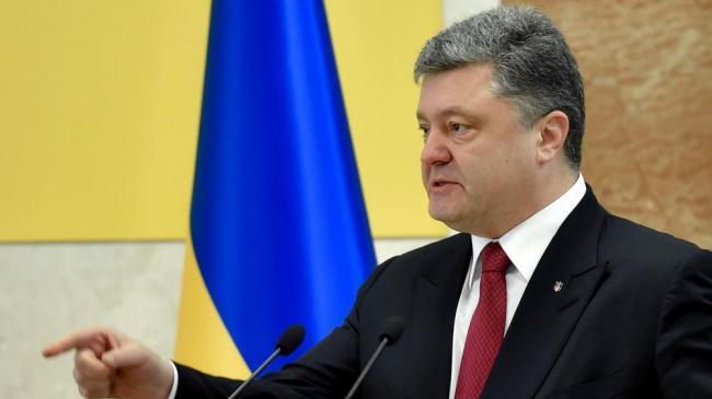 СМИ сообщили новые подробности о «тайном отпуске» Петра Порошенко