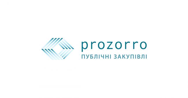 Стало известно, кто больше всего заработал через ProZorro