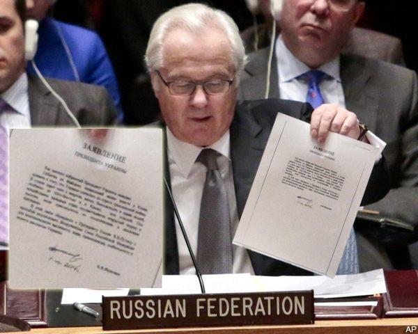 В ООН официально передали следствию копию письма Януковича Путину