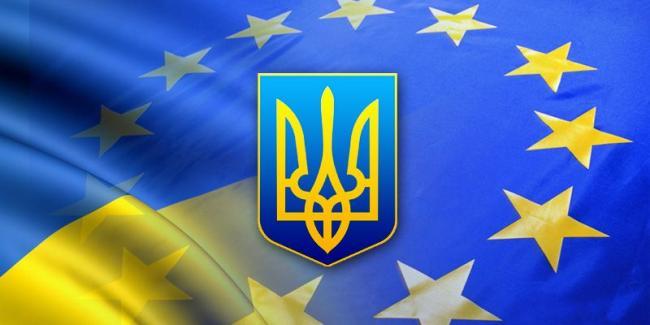 Украина сохраняет шансы на вступление в Европейский Союз