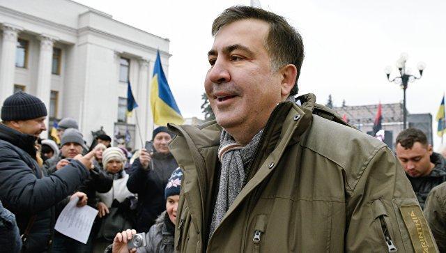 В Киеве пройдет масштабная акция протеста в правительственном квартале