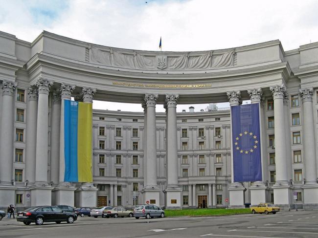 В Министерстве иностранных дел Украины дали оценку новым санкциям в отношении РФ