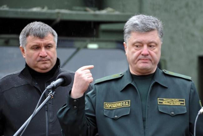 Аваков призвал силовиков готовиться к освобождению Крыма и Донбасса