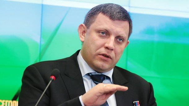 Захарченко хочет установить монополию в