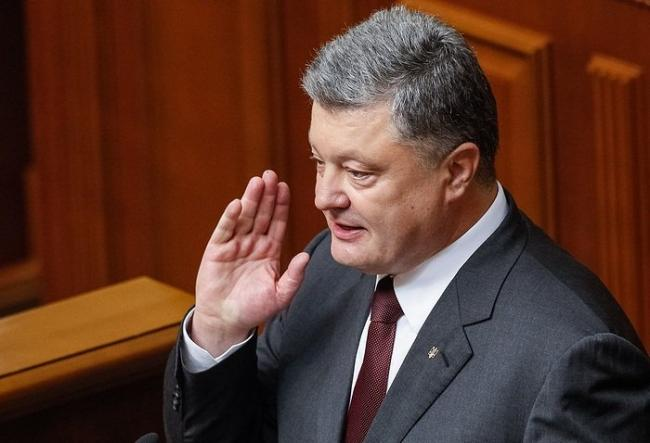Петр Порошенко озвучил главную задачу своей политики