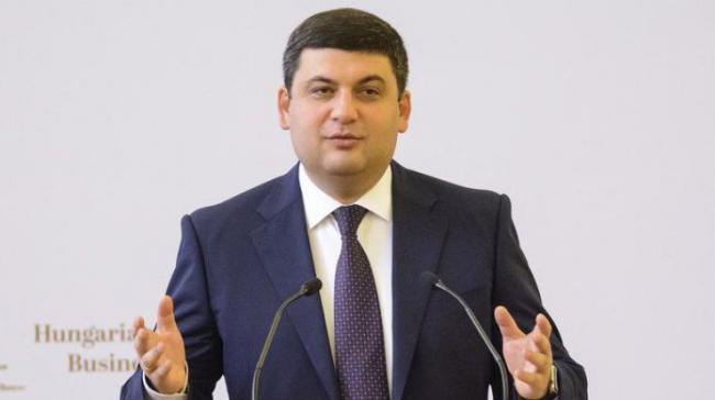 Премьер-министр Украины анонсировал самое ожидаемое событие весны 2018 года