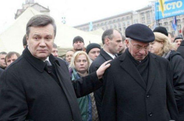 Генеральная прокуратура Украины объявила в розыск топ-чиновников времен Януковича