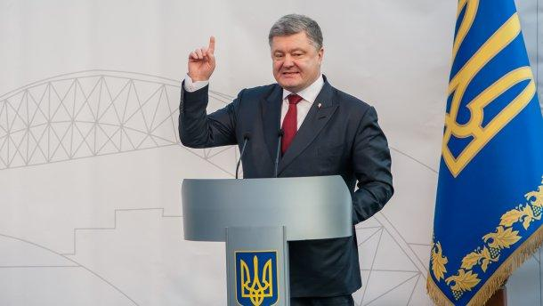 Порошенко отреагировал на польский закон о «запрете бандеровской идеологии»
