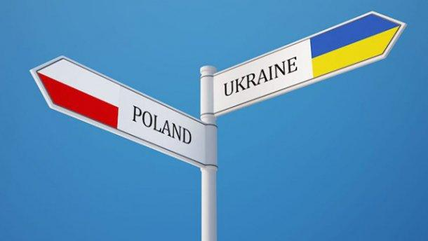 Премьер Польши объяснил необходимость принятия закона о запрете «бандеризма»