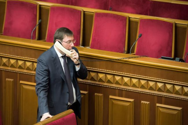 Громкая отставка: Юрий Луценко может уйти с должности главы ГПУ