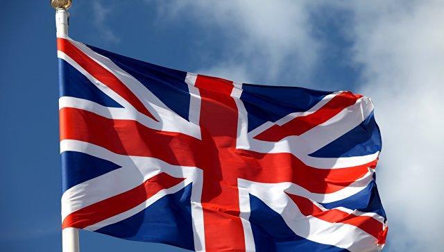В Великобритании сообщили плохие новости для украинских олигархов