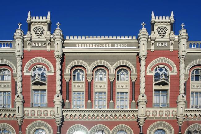 Украинские депутаты не готовы проголосовать за новое руководство НБУ