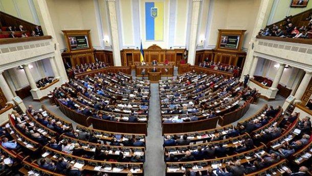 Верховная Рада отказалась отменить закон о деоккупации Донбасса