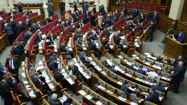 Верховная Рада ответила польской власти на