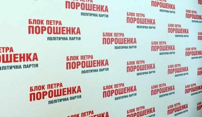 Политическая сила президента Украины несет потери