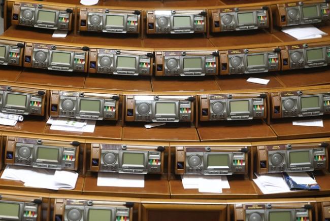 Депутаты Верховной Рады вновь опозорились на всю Украину
