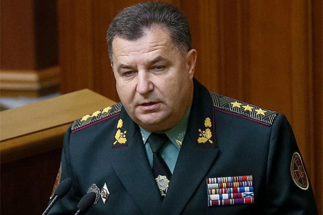 Министр обороны Украины отреагировал на обвинения «в сдаче Крыма»