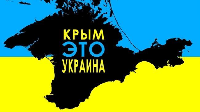 В Верховной Раде рассказали, когда Украина вернет захваченные Россией земли