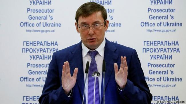 Противостояние главы ГПУ и министра финансов Украины выходит на новый уровень (ФОТО)