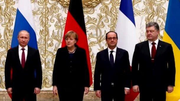 Дипломат рассказал, когда минские соглашения могут претерпеть изменения