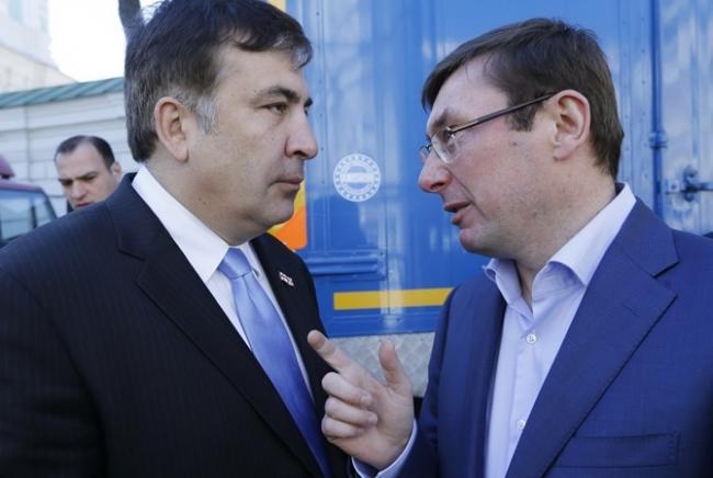 Михаил Саакашвили выступил с обращением к Генеральной прокуратуре Украины