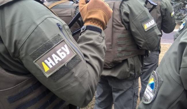 В НАБУ выступили с заявлением в связи с сегодняшними задержаниями