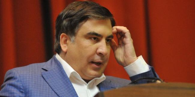 Украинские политические партии заявили о поддержке Саакашвили