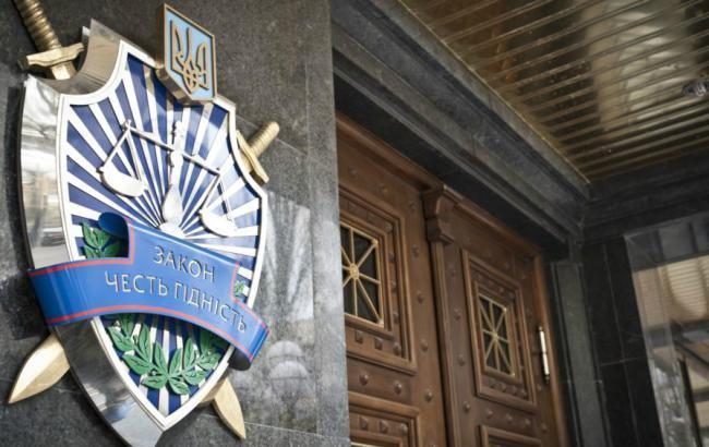 ГПУ намерена привлечь к уголовной ответственности депутата Верховной Рады