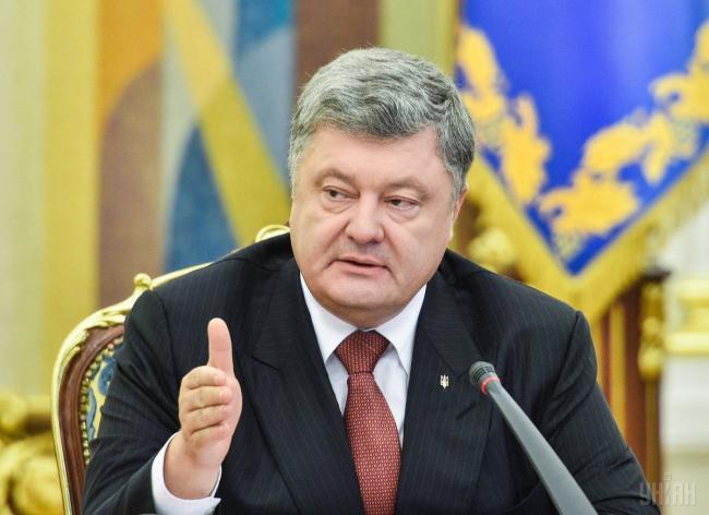 Порошенко рассказал, сколько Украина тратит на безопасность и оборону
