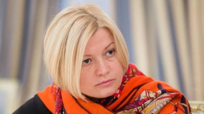 Геращенко прокомментировала информацию об обмене Сущенко и Сенцова